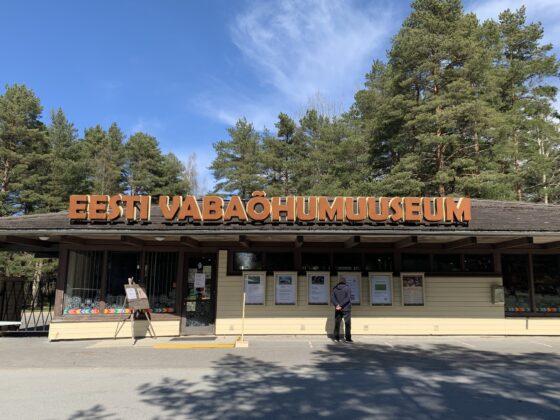 Viron_ulkoilmamuseo