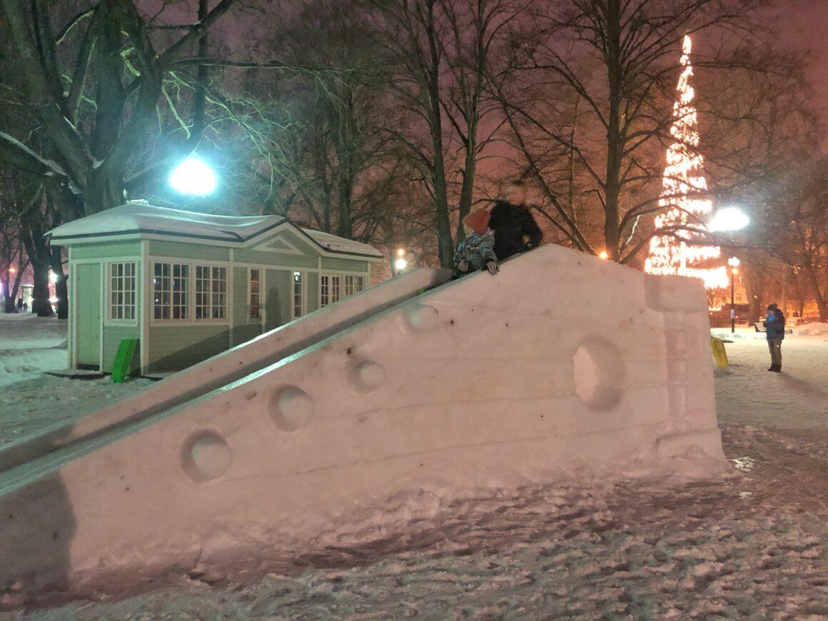 Luminen kannel
